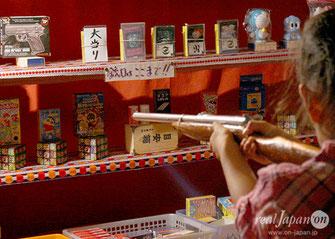 Carnival shooting gallery, Matsuri Stalls, hibiya oedo matsuri