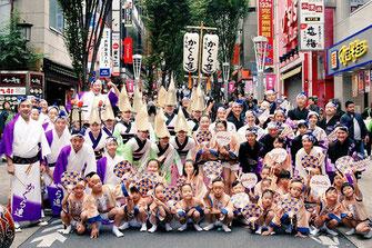 Awa-Odori Dance, Kagurazaka Kagura-ren