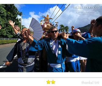 水野雄二さん:大神山神社例大祭