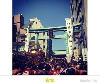 tenkoさん:神田祭