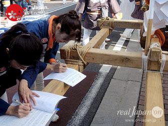 平成29年度 活動報告, 福樹會一周年神輿渡御,2017年12月18日,撮影取材及び、東京2020 五輪神輿実現に向けた署名活動,協力:福樹會