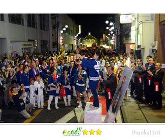 八重垣写真館さん:  地井武男記念館オープン