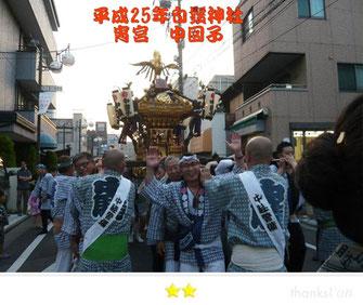亀田会さん: 白鬚神社例大祭