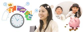 授業料は1万5800円~。仕事や家庭と両立し合格へ!