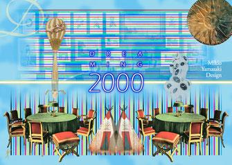 Greeting Card:DREAMING 2000