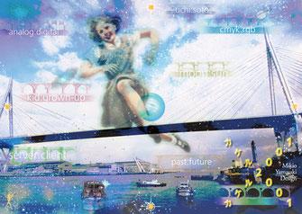 Greeting Card:カケル 2001