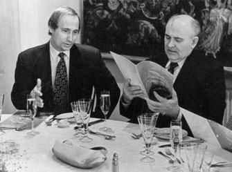В.В.Путин и М.С.Горбачёв