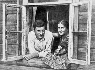 Владимир Михайлович Голицын (1901-1943) и его супруга Елена Петровна, рожденная графиня Шереметева