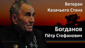 Степной Поход, казаки, казачество, Дон, генерал Попов, генерал Сидорин, генерал Мамантов,