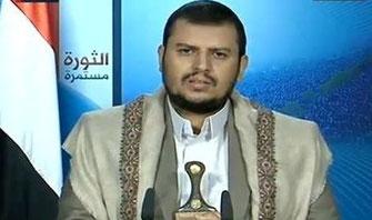 Jemen und die Houthi-Rebellen
