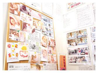 新潟市の漢方薬専門店「西山薬局」の掲示板
