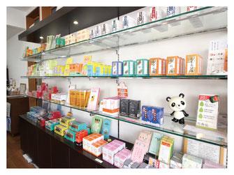 新潟市の漢方薬専門店「西山薬局」の商品棚