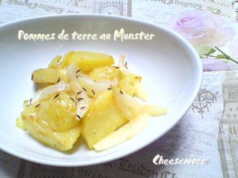 Pommes de terre au Munster ポテトのマンステール焼き