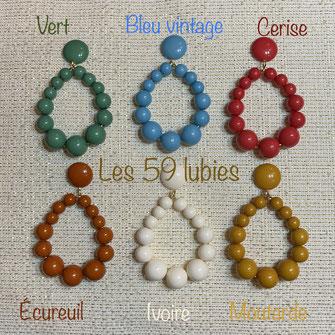 Boucles de perles et cabochons en résine aux couleurs vintage