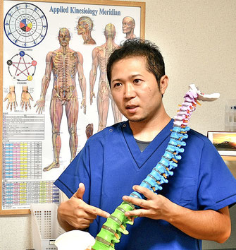 小牧市 鍼灸 はりきゅう 鍼治療 腰痛 自律神経