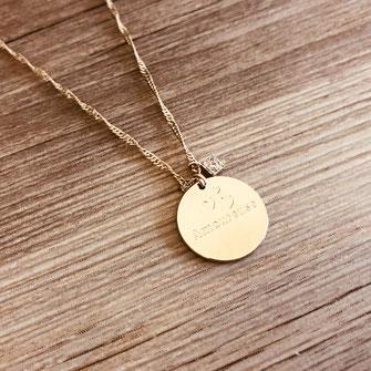 "Collier Médaille ""Amoureuse"" / 55€"