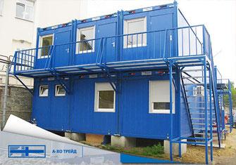 Двухэтажный штаб строительства