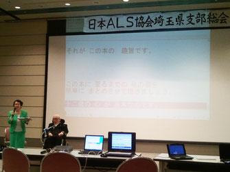 写真は篠沢秀夫・学習院大学名誉教授と礼子夫人