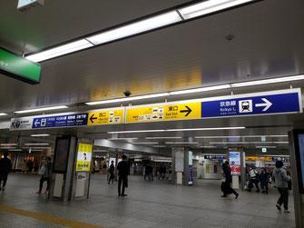 JR横浜駅南改札 横浜写真教室