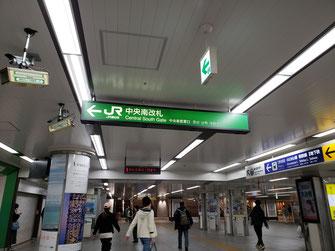 JR横浜駅 中央南改札 横浜写真教室