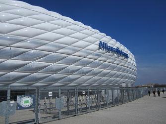 FC Bayern Tickets - günstig kaufen - Allianz Arena