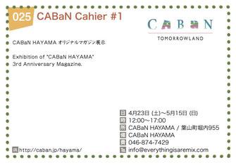 CABaN Cahier #1
