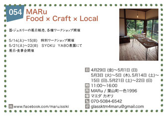 MARu Food x Craft x Local