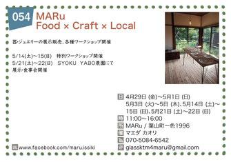 MARu Food x Craft x Local