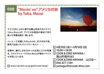 """Movin' on"" アメリカの旅 by Taka. Masui"