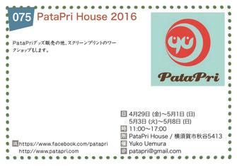 PataPri House 2016