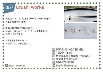 urushi works