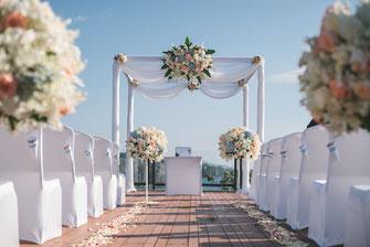 Hochzeit Trauung Location