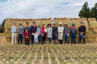 さくらや農園のははざ掛け米