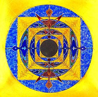 Mandala ca 20x20 cm. Feinsilber- und Feingolddrähte. Blattsilber und  Blattgold. Farbig emailliert.