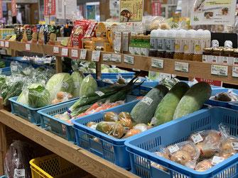 萩市の新鮮野菜ー道の駅 萩・さんさん三見ー
