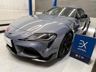 新車コーティング 松山市 キーパーラボ松山