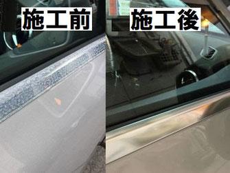 愛媛 松山 新車コーティング3年タイプ 1年タイプのガラスコーティング キーパーラボ松山 キーパー関谷