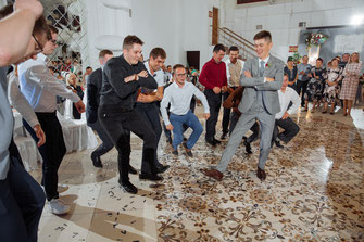 Ведущий на свадьбу в Самаре