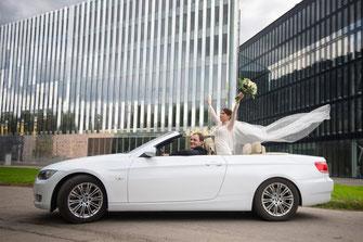 Свадьба Гузель и Никиты 12 сентября 2020