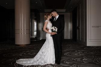 Свадьба Юлии и Никиты 4 июля 2020