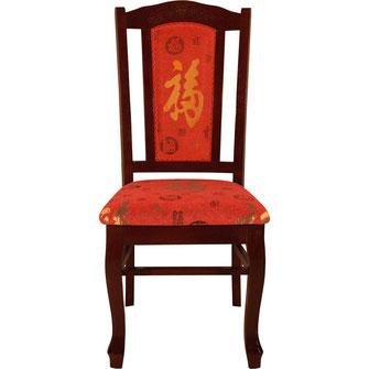 """Stuhl in Mahagonifarbe und mit roten Sitzezügen an der Rückenlehne und der Sitzfläche. Roter Stoffbezug mit dem chinesischen Schriftzeichen """"Fú"""" (Glück)."""