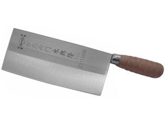 Hochwertiges mittelgroßes Kochmesser aus Taiwan mit gerader Klinge und Holzgriff.