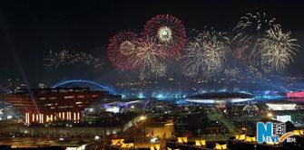 2010上海EXPO前夜祭
