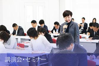 江川佳代 整理収納アドバイザー2級認定講座 スキルアップ講座 セミナー