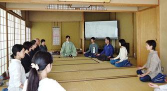 芦屋 瞑想