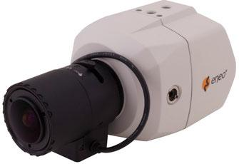 über SafeTech lieferbare Eneo HD-TVI Kameras zur Unterstützung analoger Kameras für Full HD