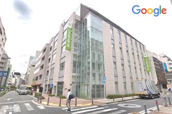 日本政策金融公庫 横浜支店 by Google