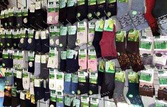 Bunte Bambus Socken bei Inspiration Stoffe in Backnang