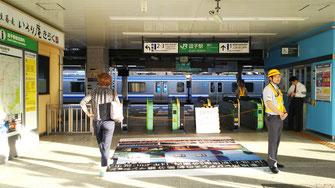 停電で不通となったJR横須賀線