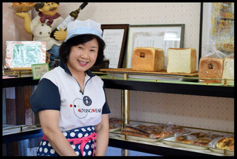 『ベーカリーショップ ヤマグチ』の店内写真